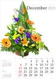 2015 Kalender Desember Stock Afbeelding