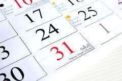 Kalender (Endenjahr und neues Jahr) Lizenzfreie Stockfotos