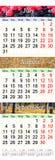 Kalender för Juli August October 2017 med tre färgade bilder Arkivbilder