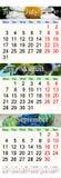 Kalender för Juli August September 2017 med tre färgade bilder Arkivbild