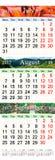 Kalender för Juli August September 2017 med tre färgade bilder Royaltyfria Bilder