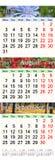 Kalender för Juli August September 2017 med tre färgade bilder Royaltyfri Fotografi