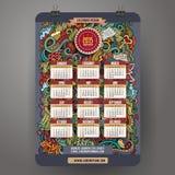 Kalender för klottertecknad filmförälskelse 2015 år design Royaltyfri Foto