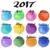 Kalender för vattenfärg 2017 med handbokstäver stock illustrationer