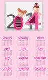 Kalender für 2014 Lizenzfreie Stockfotografie