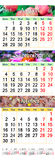 Kalender für August-Oktober 2017 mit farbigen Bildern Stockbild