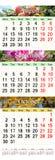 Kalender für August-Oktober 2017 mit farbigen Bildern Lizenzfreies Stockfoto