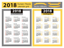 Kalender für 2018-jähriges Europäische und russische Gitter Drei Spalten Vektorband Stockfotos