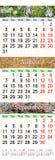 Kalender für Juli August September 2017 mit drei färbte Bilder Lizenzfreies Stockfoto