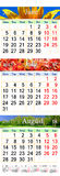 Kalender für Juni Juli und August 2017 mit farbigen Bildern Lizenzfreie Stockfotografie