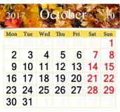Kalender für Oktober 2017 mit gelben Blättern Lizenzfreies Stockbild