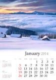 2013 Kalender. Februari. Stock Afbeeldingen