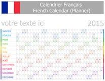 Kalender 2015 fransk Planner-2 med horisontalmånader royaltyfri illustrationer