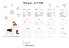 Kalender 2018 i ryskt språk Royaltyfri Bild