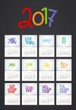 2017 Kalender - illustratie Vectormalplaatje van kleur Royalty-vrije Stock Foto's