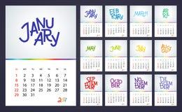 2017 Kalender - illustratie Vectormalplaatje van kleur Stock Afbeelding