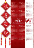 Kalender 2017-jährig vom Hahn Lizenzfreie Stockfotos