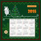 Kalender 2015 jaar Stock Afbeelding
