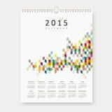 Kalender 2015, kleurrijk geometrisch malplaatje Royalty-vrije Stock Afbeeldingen