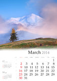 Kalender 2014. März. Lizenzfreies Stockfoto