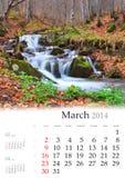 Kalender 2014. März. Lizenzfreie Stockfotos