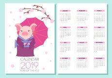 Kalender 2019 med det gulliga svinet också vektor för coreldrawillustration vektor illustrationer