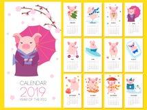 Kalender 2019 med gulliga svin också vektor för coreldrawillustration stock illustrationer
