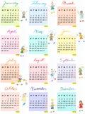 Kalender 2014 med skolbarn Royaltyfria Bilder