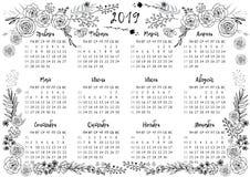 Kalender 2019 med utdragna romantiska säsongsbetonade kransar för hand i ryss stock illustrationer