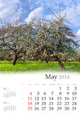 2014 Kalender. Mei. Royalty-vrije Stock Afbeelding