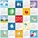 Kalender 2015 met een reeks van lam Royalty-vrije Stock Fotografie