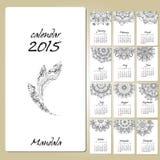 Kalender mit der runden Verzierung der Mandala 2015-jährig Lizenzfreies Stockbild