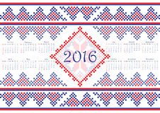 Kalender 2016 mit ethnischem rundem Verzierungsmuster in den weißen Farben des roten Blaus Lizenzfreie Stockfotos