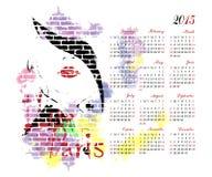 Kalender mit Modemädchen Stockfoto