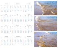 Kalender 2015 op de Achtergrond van Overzees, Zon, Strand Stock Foto