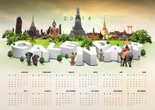 Kalender op reisachtergrond Stock Afbeeldingen