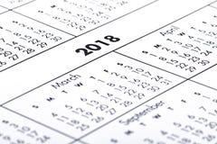 kalender 2018 på vitbok fotografering för bildbyråer