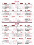 Kalender twee jaar van 2014 en 2015 Royalty-vrije Stock Afbeelding