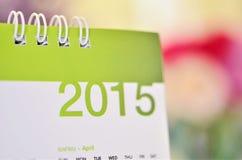 Kalender von 2015 Lizenzfreie Stockfotografie