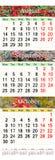 Kalender voor Augustus - Oktober 2017 met gekleurde beelden Royalty-vrije Stock Foto