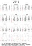 Kalender 2015 voor de V.S. - weekbegin op zondag Royalty-vrije Stock Foto's