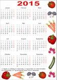 Kalender 2015 voor Duitsland met groenten Royalty-vrije Stock Fotografie