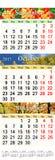 Kalender voor herfstmaanden 2017 Stock Fotografie