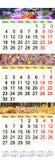 Kalender voor herfstmaanden 2017 Royalty-vrije Stock Foto