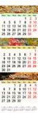 Kalender voor herfstmaanden 2017 Stock Foto