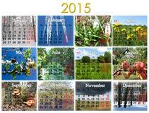 Kalender voor het jaar van 2015 Royalty-vrije Stock Fotografie