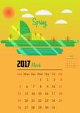 Kalender voor het jaar van 2017 Stock Afbeelding