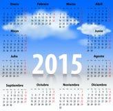 Kalender voor het jaar van 2015 in het Spaans met wolken Royalty-vrije Stock Afbeelding