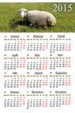 Kalender voor het jaar van 2015 met schapen Stock Foto