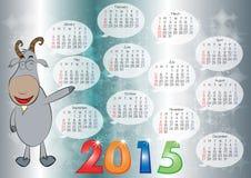 Kalender voor Jaar 2015_07 Stock Fotografie
